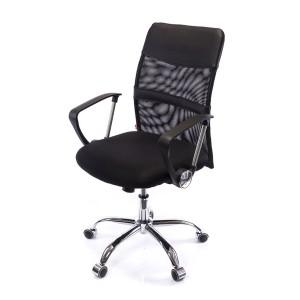 Кресло Вист - 133116