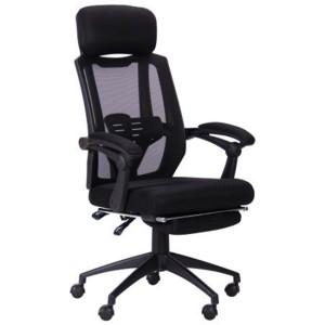 Офисное кресло Art (Арт) - 133564