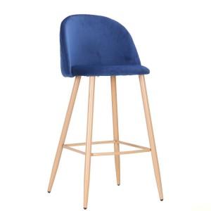 Барный стул Bellini - 123302