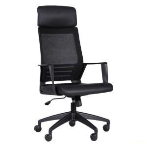 Офисное кресло Twist (Твист) - 133562