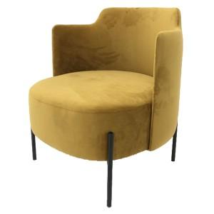 Кресло Freud (Фройд) - 123595