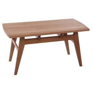 Стол журнальный Flat (Флэт) - 211122