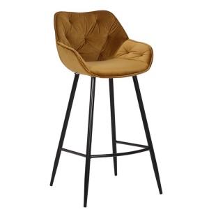 Барный стул Royal - 123455