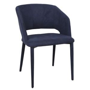 Кресло Andorra (Андорра)