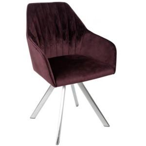 Кресло GALERA (Галера) поворотное - 113518