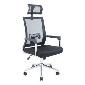 Кресло Ибица - 133438