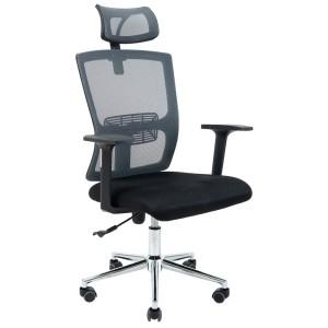 Кресло Зума - 133626