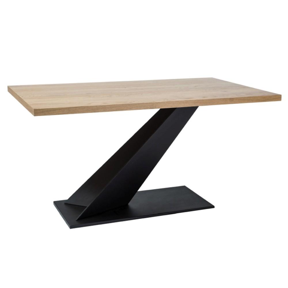 Стол Arrow (Ароу) - 211182 – 1