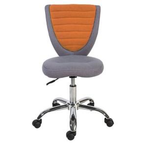 Кресло офисное POPPY (Попи) - 133061