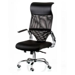 Кресло офисное Supreme 2 (Суприм 2) - 133020