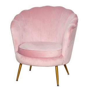 Кресло Шелл - 820024